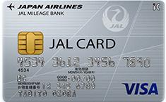 一般カード,JAL,クラブカード