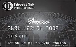 dinersclubcardblackcardpremiumcard
