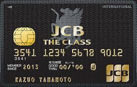 dinersclubcardblackcardtheclasscard